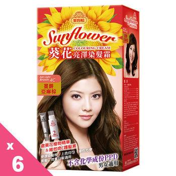 美吾髮 葵花亮澤染髮霜 (6入) -4C號薑餅亞麻棕