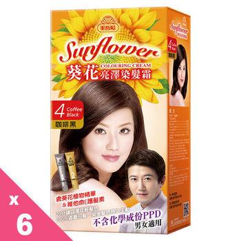美吾髮 葵花亮澤染髮霜 (6入)-4號咖啡黑