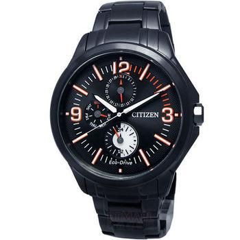 CITIZEN Eco-Drive‧率性沉穩三環不鏽鋼腕錶-黑/AP4005-54E