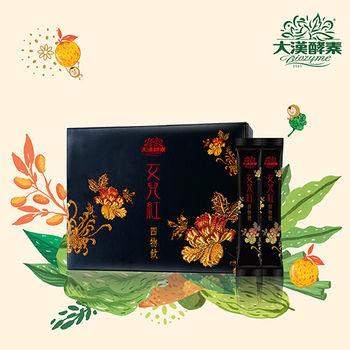 【大漢酵素】女兒紅四物飲(21入)x1盒