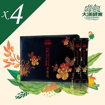 【大漢酵素】女兒紅四物飲(7入)x 4盒組