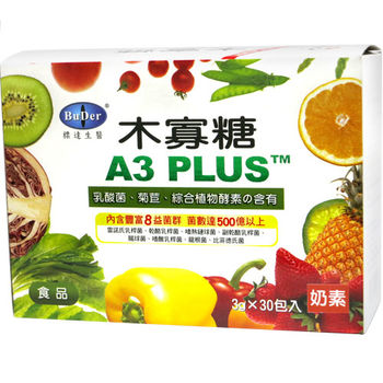 【BuDer 標達】A3 PLUS木寡糖1盒(3gx30包/盒)