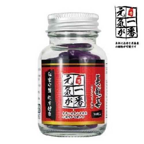 【大藏Okura】  元氣一番 蔓越莓 (30粒/瓶)