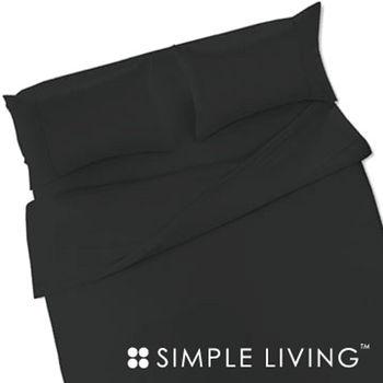 【SIMPLE LIVING】 素色系列 黑色雙人三件式枕套床包組
