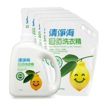 清淨海檸檬飄香洗衣精1800mlx1瓶+1500mlx5包