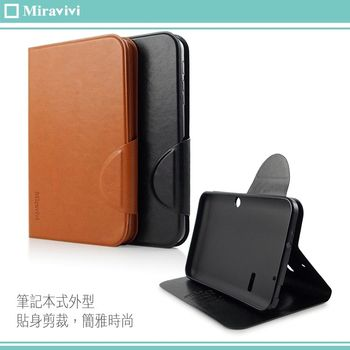 Miravivi TWM myPad P5 Lite 可立式 皮套