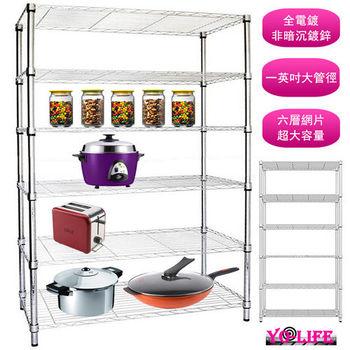 【Yo-life】 六層全電鍍鐵力士架91x45x180cm