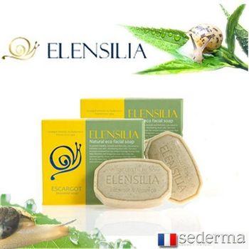 韓國ELENSILIA 頂級蝸牛美膚潔顏皂(2盒共4入)