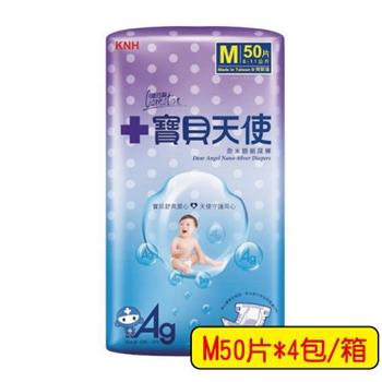 康乃馨寶貝天使奈米銀紙尿褲M號50片x4包/箱