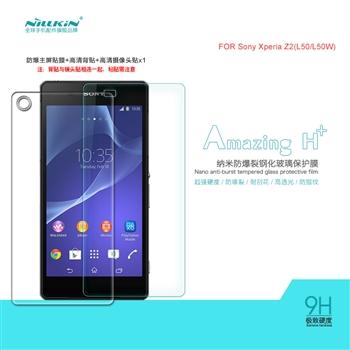 Sony Xperia Z2 D6503 奈米防爆裂鋼化玻璃保護膜