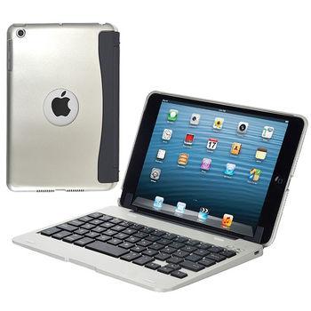 iPad Mini & 2 專用分離式藍牙鍵盤筆電盒