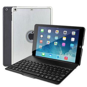 iPad Air 時尚型超薄鋁合金藍牙鍵盤筆電盒