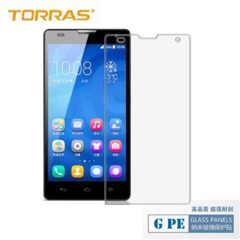 Huawei華為Honor榮耀3C G PE 防爆裂鋼化玻璃保護膜