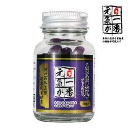 元氣東森購物行李箱一番 高單位黑莓 (30粒/瓶)