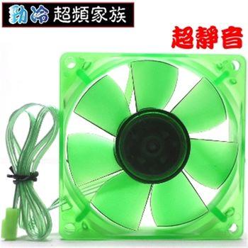 EVERCOOL 9CM綠色環保風扇(厚度25mm)