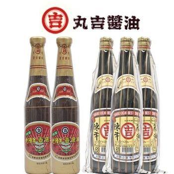 【丸吉】甲等 陳年蔭油膏3瓶+老陳年 純釀甲等壼底油2瓶