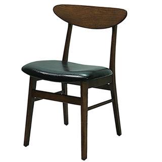 【好傢俱】亞里斯休閒餐椅-胡桃