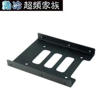 EVERCOOL HDD轉接架(鐵)