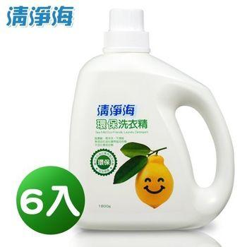 清淨海環保檸檬洗衣精1800mlx6瓶/箱)