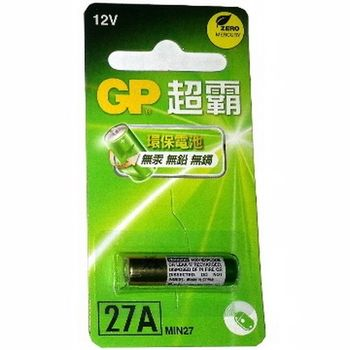 【GP超霸】27A/12V高伏特電池(6卡6入)