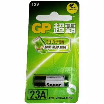 【GP超霸】23A/12V高伏特電池(6卡6入)