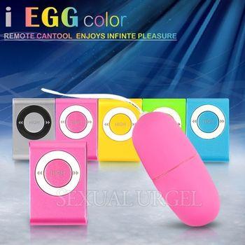 【i-EGG 】20頻防水靜音遙控跳蛋-粉