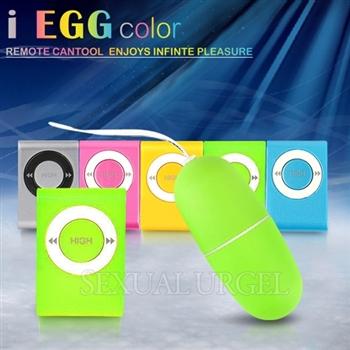 【i-EGG 】20頻防水靜音遙控跳蛋-綠
