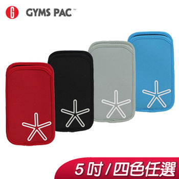 GYMS PAC Asterisk 5吋手機保護套