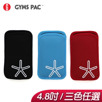 GYMS PAC Asterisk 4.8吋手機保護套