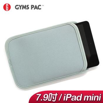 GYMS PAC iPad mini 保護套(灰色)