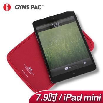 GYMS PAC iPad mini 保護套(紅色)