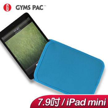 GYMS PAC iPad mini 保護套(藍色)
