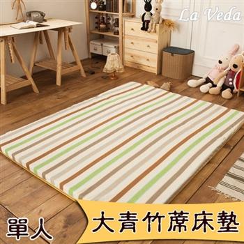 【La Veda】大青竹蓆5cm透氣床墊-單人-綠
