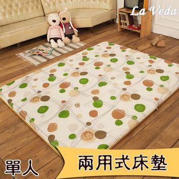 【La Veda】青白竹蓆兩用5cm床墊-單人-綠