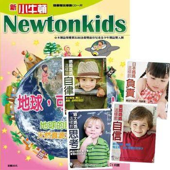 新小牛頓1年12期 + 世界媽媽Top教養智慧(全4書)