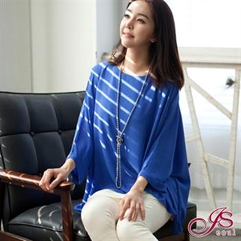 【I-Seoul正韓中大碼】9198韓設計雪紡假二件長版上衣-寶藍