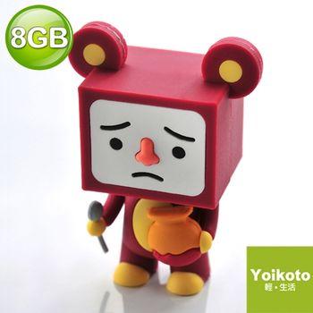 TO FU豆腐人造型隨身碟8G-蜂蜜熊