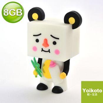 TO FU豆腐人造型隨身碟8G-圓仔貓熊