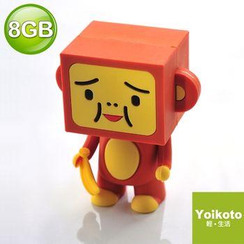 TO FU豆腐人造型隨身碟8G-猴子