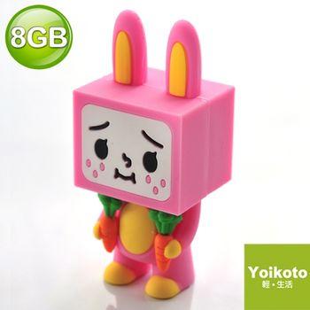 TO FU豆腐人造型隨身碟8G-粉紅兔