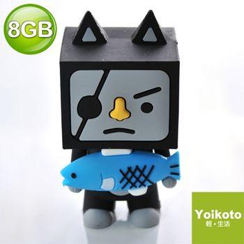 TO FU豆腐人造型隨身碟8G-海盜貓