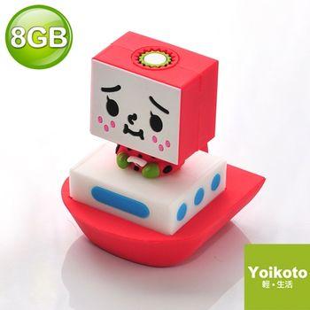 TO FU豆腐人造型隨身碟8G-草莓船(附印章功能)