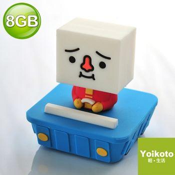TO FU豆腐人造型隨身碟8G-汽車(附印章功能)