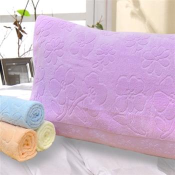【義大利La Belle】純色花卉 紫無捻紗枕巾-2入