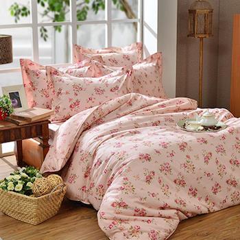 【義大利La Belle】薔粉語戀 天絲雙人舖棉兩用被6x7尺