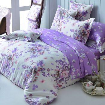 【義大利La Belle】粉紫戀曲 天絲雙人天絲舖棉兩用被6x7尺
