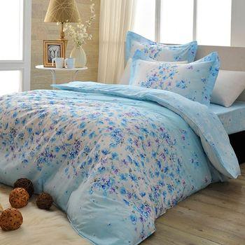 【義大利La Belle】水藍花漾 天絲雙人舖棉兩用被6x7尺