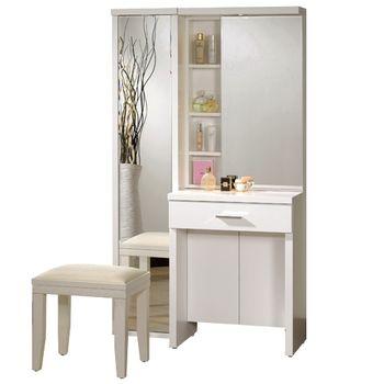 【時尚屋】[C]米洛斯3尺旋轉式化妝台063-3(含椅子)