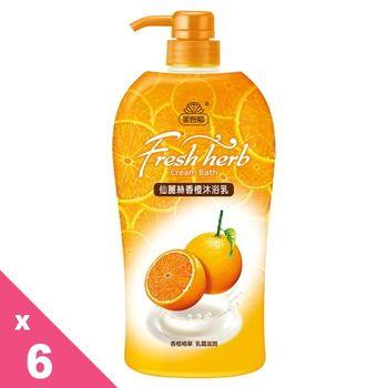 【美吾髮】香橙醒膚草本精華沐浴乳 (6入) 750ml