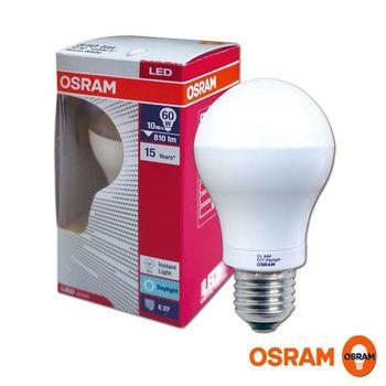 《歐司朗》LED 10W燈泡110-240V(2入)
